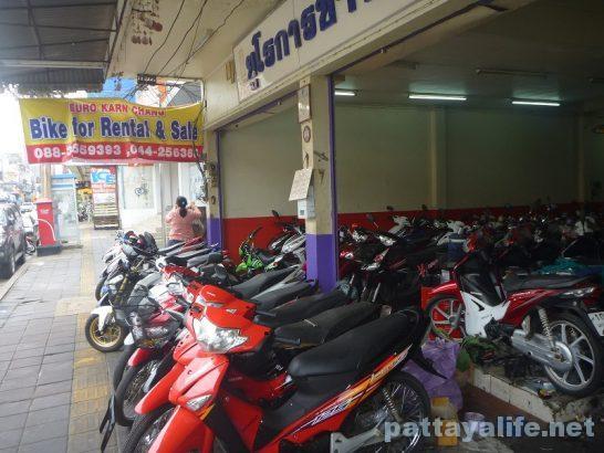 korat-bike-farang-3
