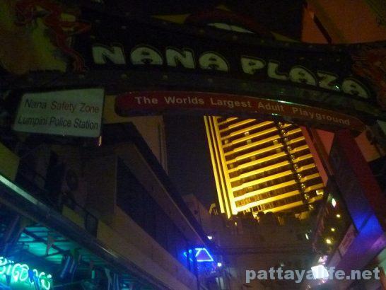 nana-plaza-2