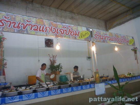 buakhao-market-3