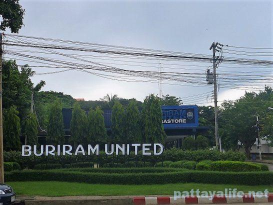 buiram-united-1