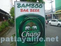 buriram-bamboo-bar-beer-1