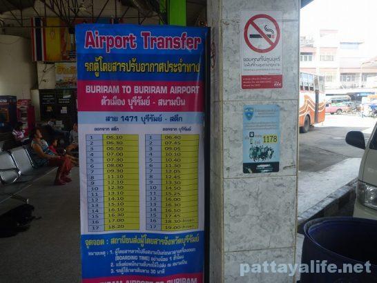 buriram-bus-terminal-1