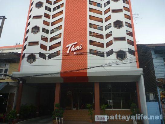buriram-thai-hotel
