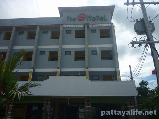 buriram-the-s-hotel-14