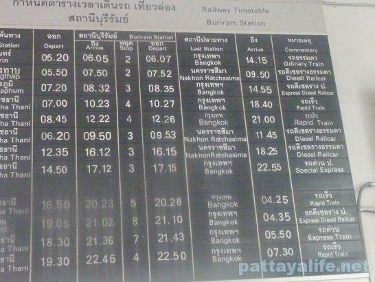 buriram-station-timetable-1
