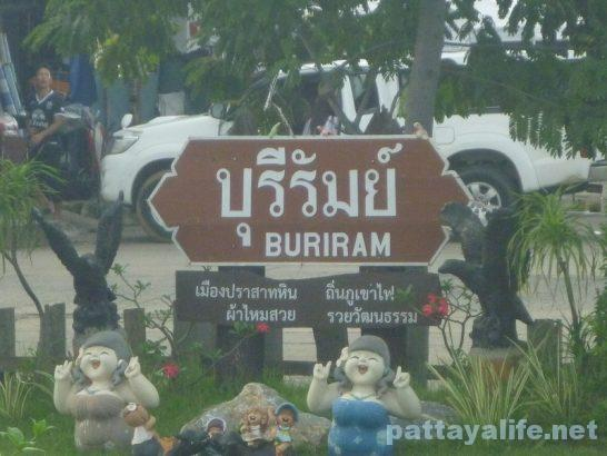 buriram-train-staiton-5