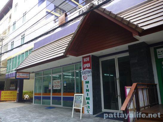eastiny-residence-hotel-1