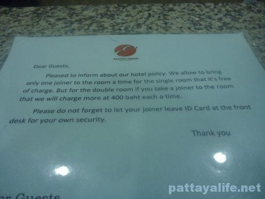 eastiny-residence-hotel-pattaya-1
