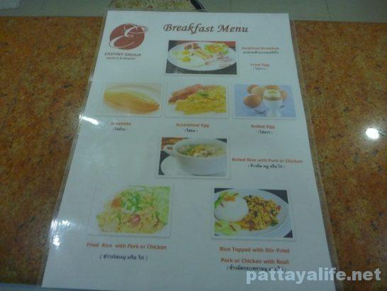 eastiny-residence-hotel-pattaya-15