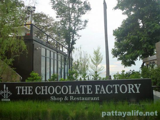 kasetsin-7chocolatefactory