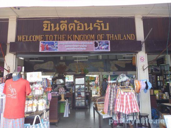 nongkhai-mekong-riverside-13
