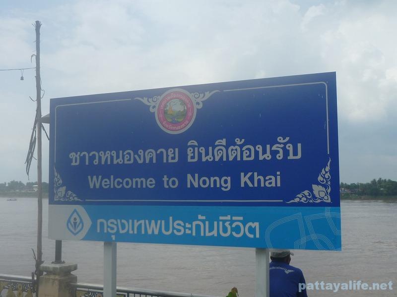 nongkhai-mekong-riverside-8