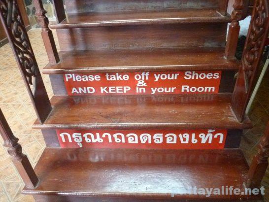 nongkhai-mekong-guest-house-13