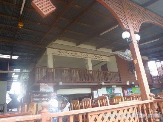 nongkhai-mekong-guest-house-16
