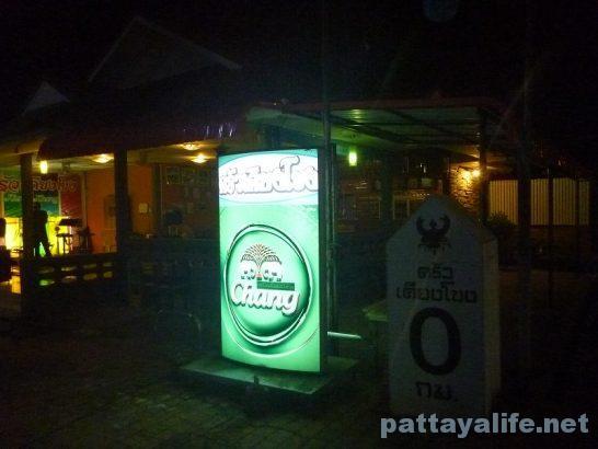 nongkhai-riverside-beer-bar-2