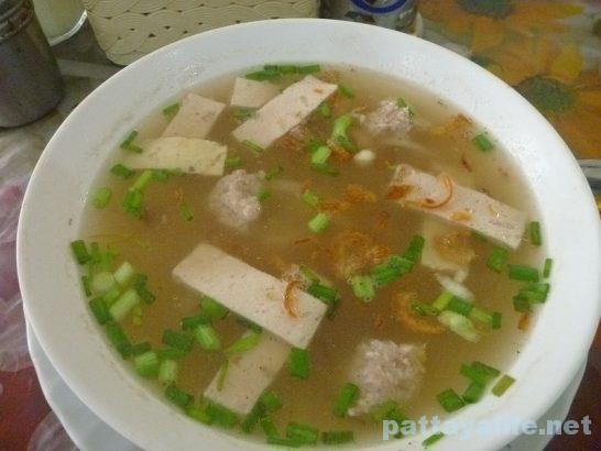 nongkhai-vietnam-noodle-soup-2