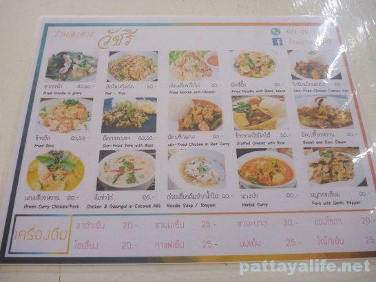 pattaya-3rd-road-restaurant-1