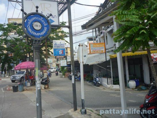 pattaya-3rd-road-restaurant-5