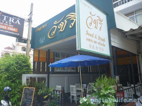 pattaya-3rd-road-restaurant-9
