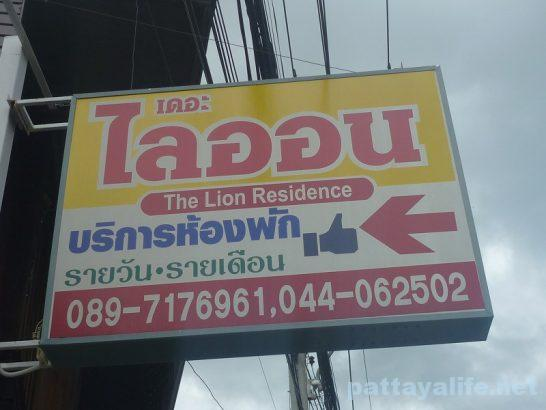 surin-the-lion-residence-13