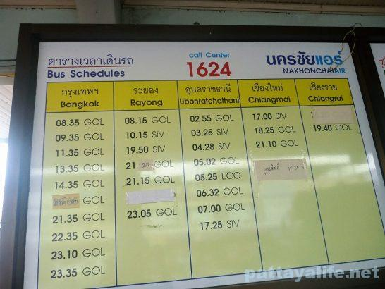 surin-to-pattaya-bus-9