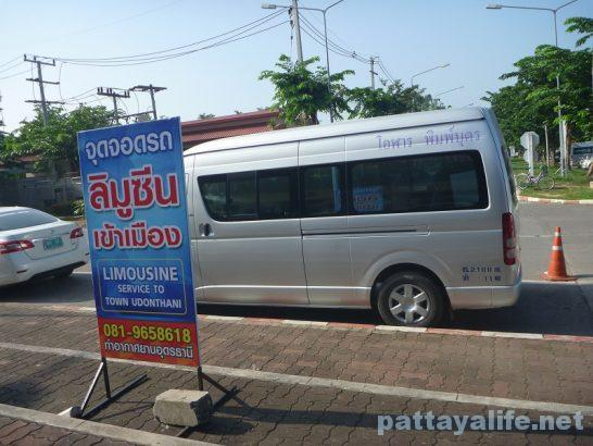 udonthani-airport-bus-2
