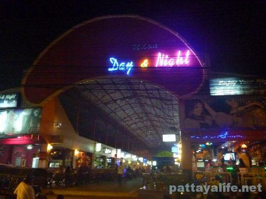 udonthani-beer-bar-10