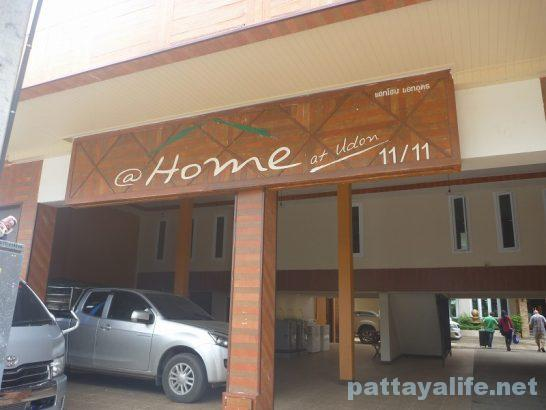udonthani-at-home-at-udon