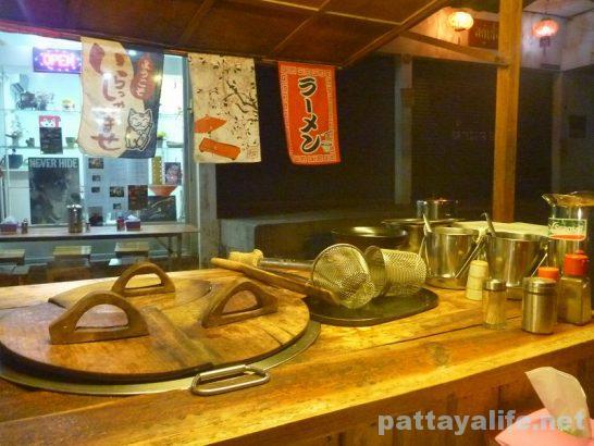 udonthani-noodle-ramen-1