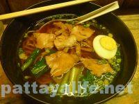 udonthani-noodle-ramen-5