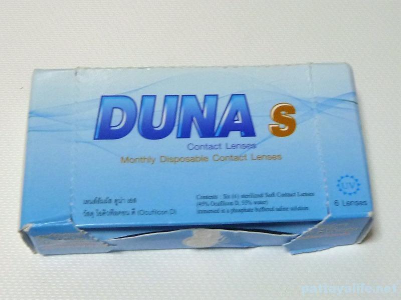 contact-lens-duna-1