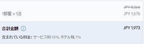 %e3%82%b9%e3%82%af%e3%83%aa%e3%83%bc%e3%83%b3%e3%82%b7%e3%83%a7%e3%83%83%e3%83%88_101116_120704_pm
