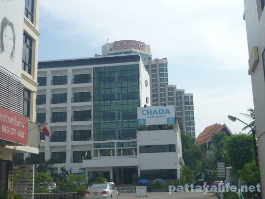 khonkaen-chada-veranda-hotel-18