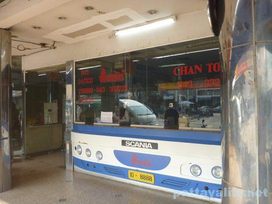 khonkaen-to-pattaya-changtour-bus-18