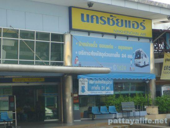 khonkaen-to-pattaya-changtour-bus-20