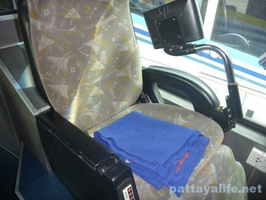 khonkaen-to-pattaya-changtour-bus-4