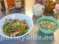 roast-duck-dry-noodle-4