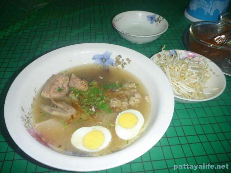 vietnam-noodle-soup-kuijap-4