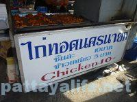 10-bahts-fried-chicken-4
