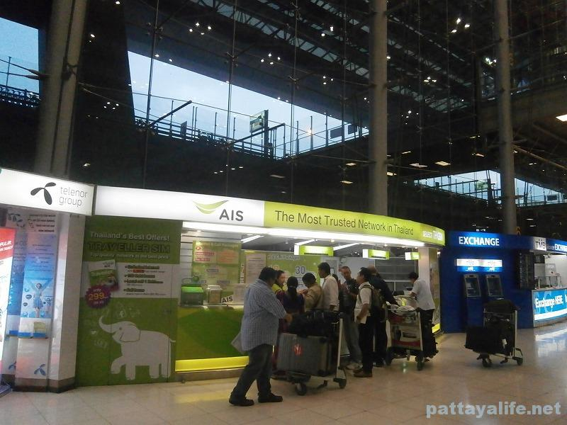 airport-ais-shop