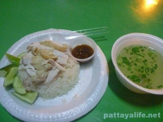 bangkok-khao-man-gai-1