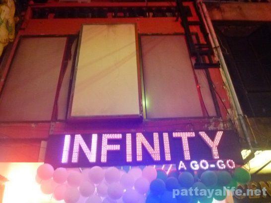 indinity