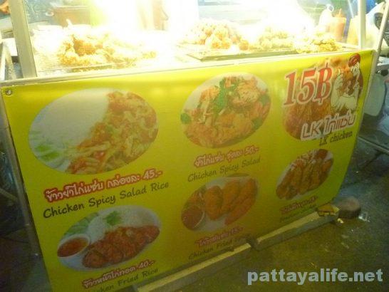 lk-chicken-menu