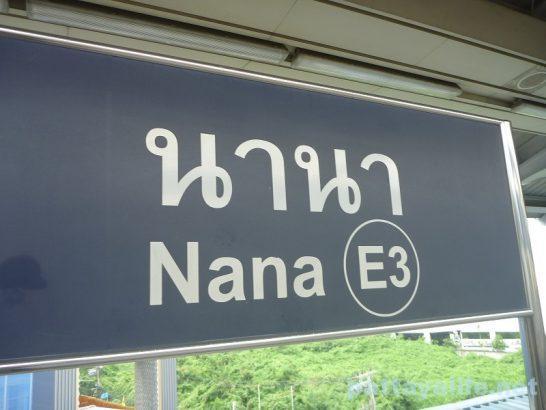 nana-to-donmuang-airport-5