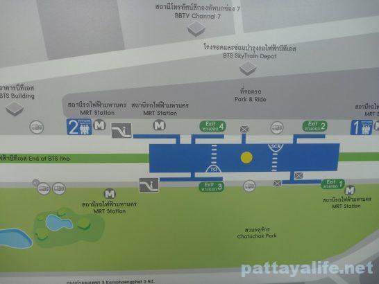 nana-to-donmuang-airport-7