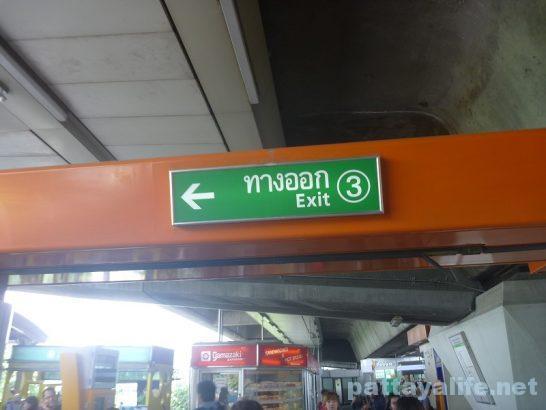 nana-to-donmuang-airport-8