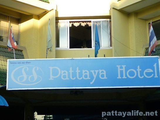 pattaya-hotel