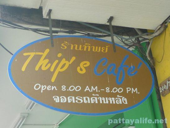 thips-cafe-11