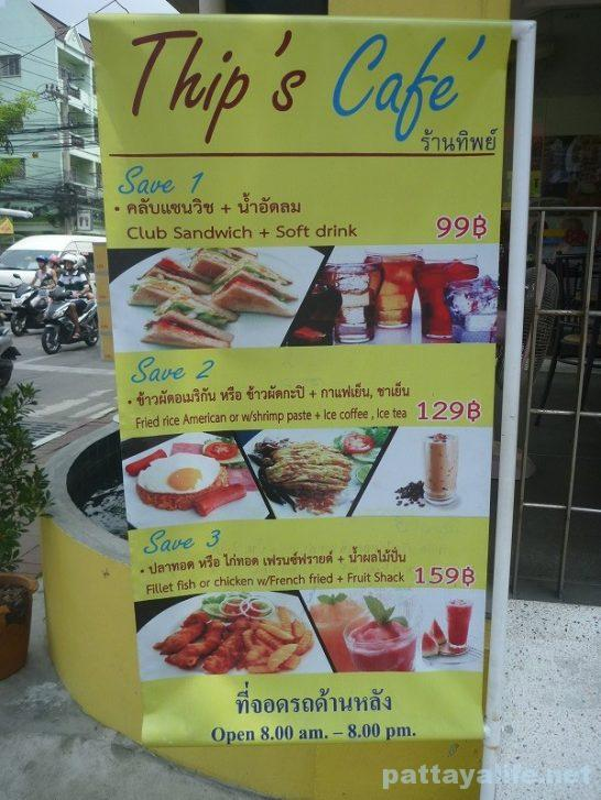thips-cafe-13