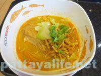 central-marina-food-park-khao-soi-1